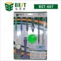 BST-607 SET 12 PZ PER RIPARAZIONI  IPHONE 4 4S 5